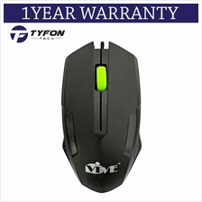 Vive USB Optical Mouse MS-123 (Black Green)
