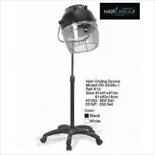 HC2238 High Power Hair Drying Machine