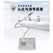 Bank/Office/Store/Station Window Dualway Counter Intercom Interphone A
