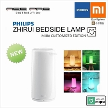 XIAOMI Mijia PHILIPS ZhiRui Bedside Lamp- Smart RGB Color LED WiFi BLE