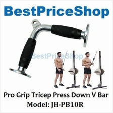 Gym Tool - Pro Grip V Shaped Tricep Press Down Bar Arm Muscle JH-PB10R