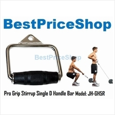 Gym Tool - Pro Grip Stirrup Single Cable D Handle Bar Tricep JH-GH5R