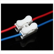 2 Way Clamp lock wire connector