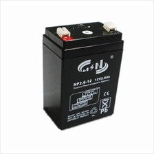 12V 2.6Ah Sealed Rechargeable Battery