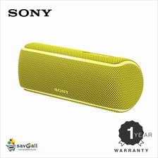 Sony SRS-XB21 EXTRA BASS Portable BLUETOOTH Speaker Yellow (1 Year Son