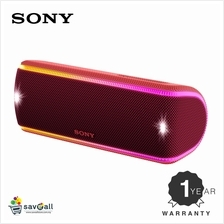 Sony SRS-XB31 EXTRA BASS Portable BLUETOOTH Speaker Red (1 Year Sony M
