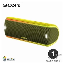 Sony SRS-XB31 EXTRA BASS Portable BLUETOOTH Speaker Yellow (1 Year Son