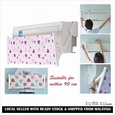 Retractable Wind Air Conditioning Cover Home Bedroom Office White Pet