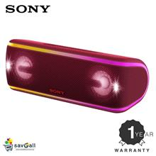Sony SRS-XB41 EXTRA BASS Portable BLUETOOTH Speaker Red (1 Year Sony M