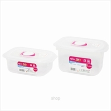 Eplas True Lock Air Tight Container 2 Pieces Set