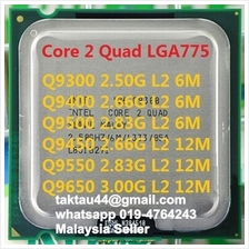 Core 2 Quad Q9300 Q9400 Q9500 Q9450 Q9550 Q9650 LGA 775 CPU Processor