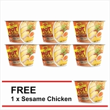 MAGGI Hot Mealz Roasted Sesame Chicken, Buy 6 F.O.C. 6 Sesame Chicken )