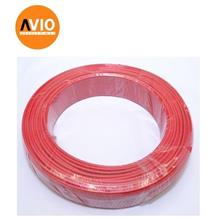 2.5MM-PVC CABLE-R 2.5mm Pvc Cable Red Colour