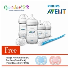 Philips Avent Newborn Start Set Natural 2.0 with Free Soother 0-6M
