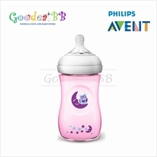 Philips Avent Natural Bottle (PINK) Decorated Bottle 9OZ/260ml