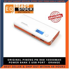 ORIGINAL PINENG PN-968 10000MAH POWER BANK 2 USB PORT - ORANGE