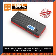 ORIGINAL PINENG PN-968 10000MAH POWER BANK 2 USB PORT - BLACK