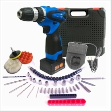 25V Multi-function Rechargeable Drill Electric Screwdriver Set (25AD)