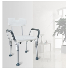 Non-slip Shower Stool Chair Seat Mobility Adjustable Bath Chair Adult