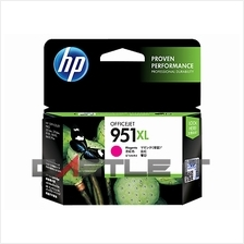 HP Ink Cartridge 951XL (1PCN047AA) MAGENTA -BUY ORIGINAL