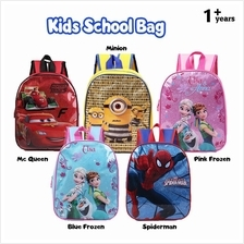 PRADO Cartoon School Backpack Children Travel Kindergarden Bag Bags Be