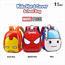 PRADO Kid Super Hero Cartoon Hard Case Lightweight Backpack School Bag