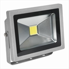 Sealey LED120 LED Chip Floodlight with Wall Bracket 20W 230V