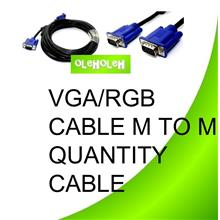 *VGA/RGB Cable M to M Quality Cable With 2 Core 5m Cable