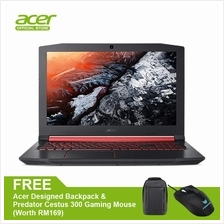 Acer Nitro 5 AN515-42-R8SH Gaming Notebook NH.Q3RSM.001)