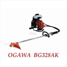 Ogawa Back Pack Gasoline Super Brush Cutter
