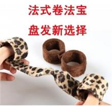 French Curly Leopard hair Do Band
