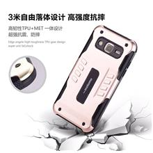 New Motomo 2018 Case iPhone 5 5S SE FREE USB Cable