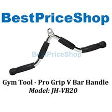 Gym Tool - Pro Grip V Bar Tricep Press Down Handle JH-VB20