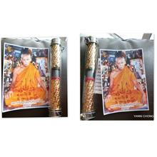 LP CHAMLONG  MONEY AND BODY PROTECTION