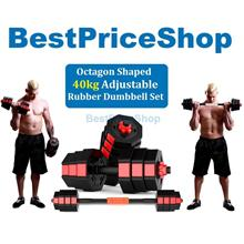 40kg Octagon Shape Adjustable Dumbbell Set Rubber Hexagon Weight Plate