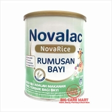 NOVALAC NOVARICE MILK 800G (for Cow Milk Allergy)