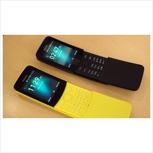 NOKIA 8110 (4G) THE LEGEND BANANA PHONE IS BACK!