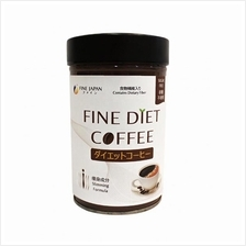 Japan Fine Diet Coffee 200g