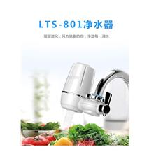 LETTOOS brand LTS-801 high quality water purifier 4 layer filter