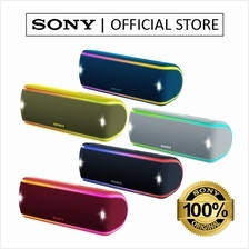 SONY SRS-XB31 PORTABLE WIRELESS BLUETOOTH SPEAKER - EXTRA BASS - WATER)