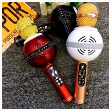 WSTER WS878 Karaoke Mic Wireless Portable Bluetooth Microphone Speaker