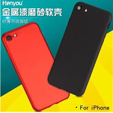 PROMOTION Oppo A71, A77, R9, R9S Plus Red  & Black Soft Silicone Case