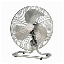 Khind Floor Fan FF2001 (20) 1266 RPM  &  9217  CFM Metal Blade Floo