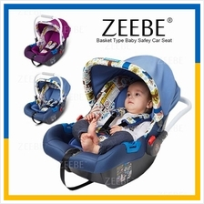 Local Stock Convertible Baby Car Seat New Born Huge Canopy