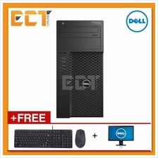 (Refurbished) Dell Precision T1700 Workstation Desktop PC (Xeon E3-122