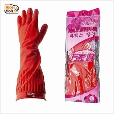 3 Pair Red Rubber Gloves Latex Kitchen Long Dish Washing Cleaning Prot