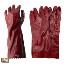 2 Pair 35cm long Pu coated protective gloves PVC chemical warfare slip