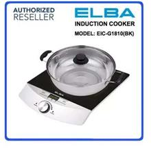 Elba Induction Cooker EIC-G1810 (BK) Crystallite Glass Plate