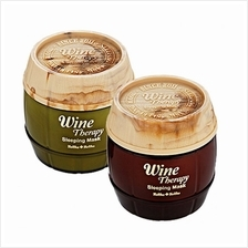 Holika Holika Wine Therapy Sleeping Mask 120ml (2 Flavour Available)