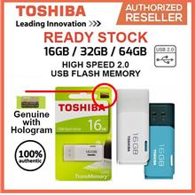 Toshiba 16GB Hayabusa USB Flash Drive / Pendrive / Thumbdrive